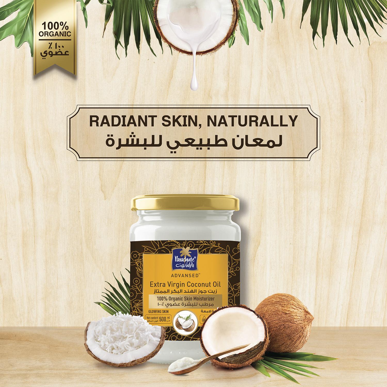 Extra Virgin coconut oil for Skin A+_V2
