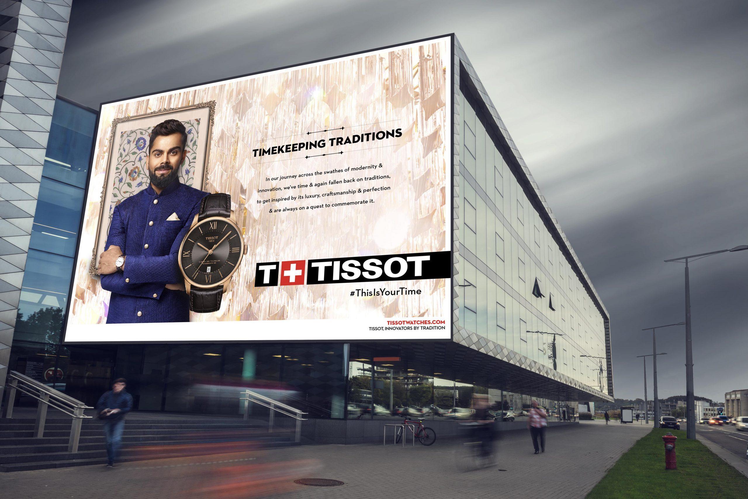 TISSOT1_HORIZONTAL_outdoor_mockup